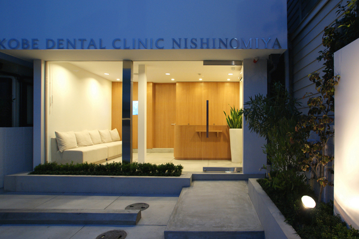 KOBE DENTAL CLINIC  西宮医院